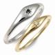 アチエ 結婚指輪