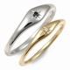 Ache 結婚指輪