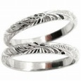 ハワイアンジュエリー 結婚指輪
